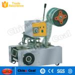 China Coal Group KL-400 Food Cup Tray Sealing Machine with Cutter