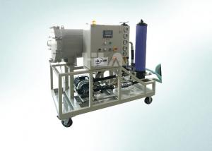 China 4 Kw Diesel Light Lubricating Oil Purifier With PLC Programmable Controller on sale