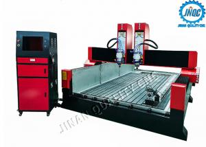China Dual Spindles 3D CNC Stone Carving Machine C​NC Router Machine for Stone Carving 1530 on sale