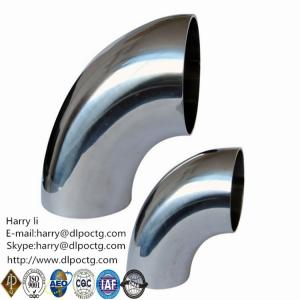 China CARBON STEEL Production and supply of oil Stainless Weld 45 Degree Short Elbow Pipe Fitting Elbow on sale
