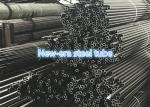 Carbon Steel Cold Rolled Steel Pipe STAM290GA Seamless Precision Pipe