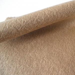 China cashmere fabric pure wool fabric on sale