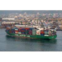 China Container Ocean Shipping Ex Shanghai to SPAIN, FRANCE, ITALY, TURKEY on sale