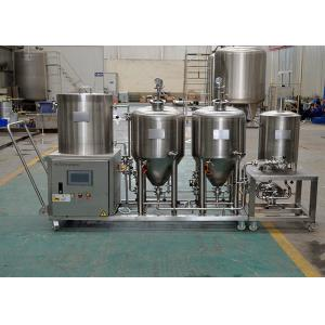 Customized Professional Beer Making Equipment High End Home Brewing Equipment