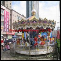 china cheap amus park rides children
