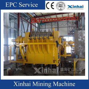 China Compact structure Mine Slurry Dewatering Machine Ceramic Filter on sale