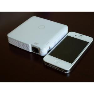 China pocket projector on sale