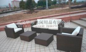 China Rattan sofa set /Rattan furniture set on sale