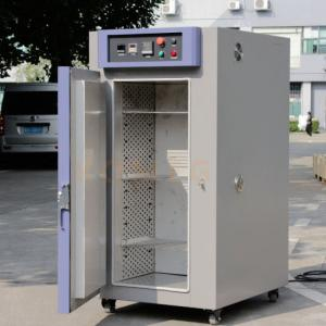 China Larger Capacity 500L Vacuum Drying Oven with Tri-level Shelf Heating Modules on sale