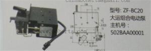 China Cab lift pump supplier