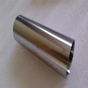 China 99.95% High purity Niobium sputtering target, Nb target for semicondutor  UNS R04200 & UNS R04210 on sale