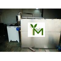 Micro Powder Universal Milling Machine 304 Stainless Steel Adjustable Fineness