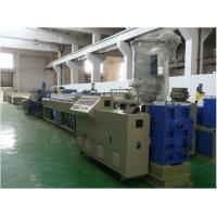 China Full Automatic PE Pipe Extrusion Line For Plastic Double Wall Corrugated Pipe on sale