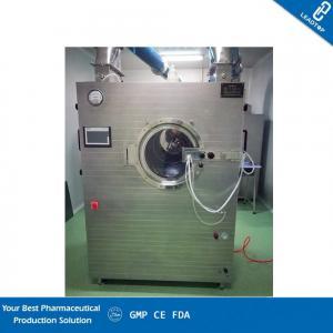 China High Efficiency Capsule Coating Machine ,  Pharmaceutical Coating Machine on sale
