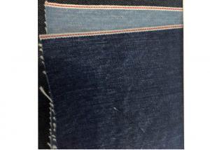 China 14.9oz Specialize In Indigo Kaihara Japanese Selvedge Quality Denim Fabric W93736-1 on sale