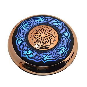 China Equantu for islamic gifts mini quran speaker heating essential oil remote control mp3 digital led portable quran player on sale