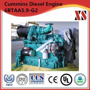 China 120kw 1500rpm cummins diesel generator set 6BTAA5.9-G2 China supplier with best quality on sale