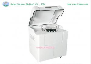 China High Quality Full Automatic Parasite Test Fences Analyzer on sale