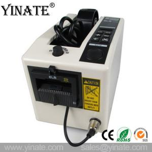 China YINATE 18W Adhesive Tape Cutter ELM M1000 Electronic Tape Dispenser M1000 Series Auto Cutting Tape Machine for Packing on sale