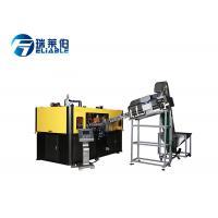 6500 BPH Rotary Blowing Machine , Full AutoPET Bottle Blow Molding Machine