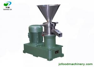 China industrial fruit jam juice fine grinding machine/butter production line equipment on sale