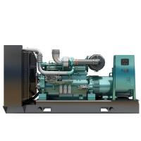China self excitation 30Kva 40Kva 100kva Super Silent Diesel Generator on sale