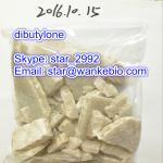 Email:star@wankebio.com high quality crystal thpvp th-pvp th pvp th-pvp TH-PVP CRYSTAL