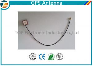 24dBi - 26dBi High Gain Outdoor GPS Antenna with UFL IPEX Connector