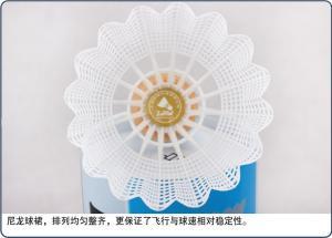 China medium speed nylon badminton Nylon Shuttlecock on sale