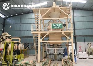 China Saving Time Dry Mortar Plant , Automatic Ready Mix Plaster Plant 20-25 T/H on sale