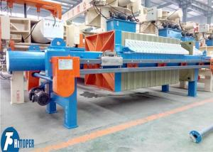 China Automatic Membrane Filter Press Equipment For Mining Tail Pulp Treatment on sale