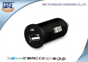 China Portable USB Car Charger Single Port Switching Power Adapter 5V 1A on sale