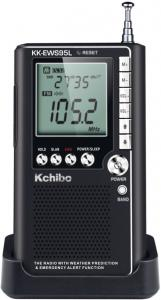 China KCHIBO KK-EWS95L AM/FM WEATHER WARNING RADIO RECEIVER on sale