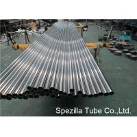 TP304L ASTM A270 Stainless Steel Sanitary Pipe 3