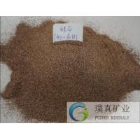 China Puzhen silver Vermiculite powder golden expanded Vermiculite for fireplace insulation board on sale