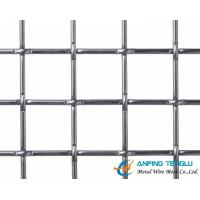 China Lock Crimped Wire Mesh/Screen for Sieve, Vibration, Buildings on sale