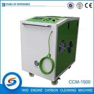 China CCM1500 brown gas car engine carbon cleaning machine  engine cleaning machine  carbon clean machine on sale