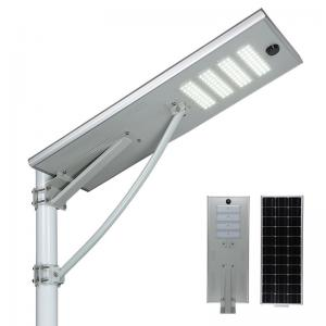 China LED Outdoor Solar Lights IP65 Waterproof Solar Motion Sensor T6 60W 80W on sale