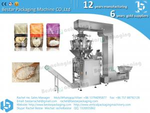 China Automatic vertical rice packaging machine,rice packing machine,BSTV-720AZ 500g,1KG,2KG,2.5KG,3KG,5KG on sale