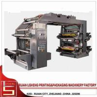 4 Color Flexographic printing press machine for Plastic Film , multifunction