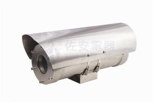 China Corrosion Proof Anti-rust Explosion Proof CCTV Camera Housing For High Salty Area on sale