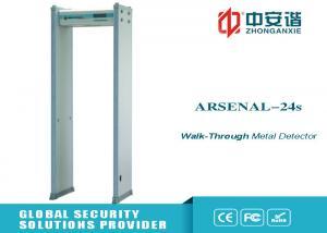 China LCD Display Walk Through Security Scanners , Intelligent Walk Thru Metal Detectors on sale
