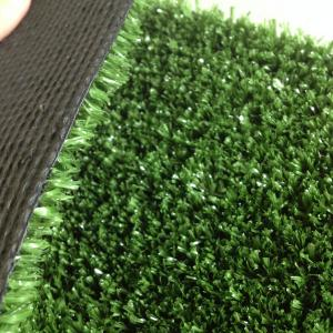 China 8mm Eco - Friendly Residential Artificial Grass Mat Turf Grass Carpet on sale