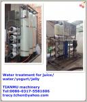 RO water treatment for juice water