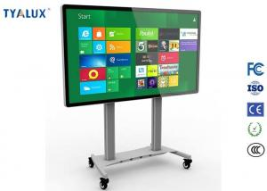 China 84 LCD Interactive Touch Screen Display  All in one PC TV for Conference  and Education on sale