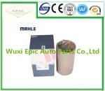 MAHLE 6SD1 4JG1 4JH1 Diesel Engine Cylinder Liner IMSV822300T IMCL867010