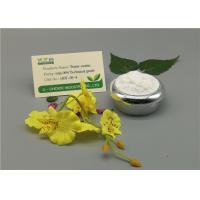 1637-39-4 Zeatin 99.5% TC Cytokinin Plant Growth Regulator Trans-zeatin Crystal Powder
