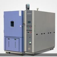 High Altitude Climatic Test Chamber KU576 Low High Pressure Temperature Moisture