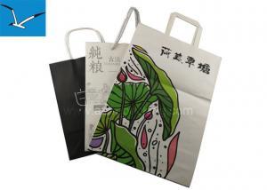 China Compostable Kraft Bags , Custom Printed Kraft Paper Bags With Handle on sale
