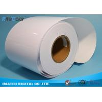 260 gsm Glossy Minilab Rc Photo Paper For Minilab Printer , Notrisu Epson Fujifilm Rc Paper